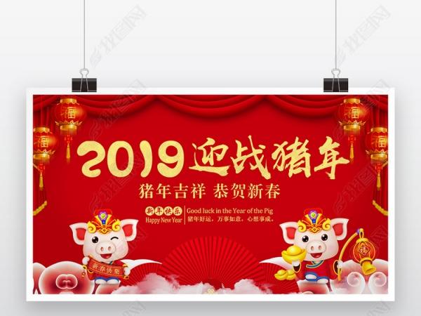 华彩三农恭贺新年