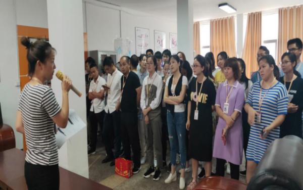 江西三农花木园林有限公司端午节活动
